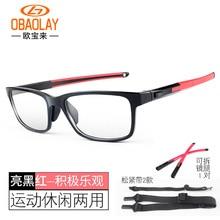 Basketball Goggles Badminton-Eyewear Anti-Fog Tr90 Prefessional