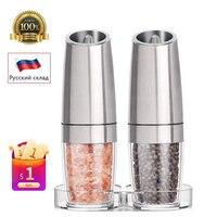 2Pcs Set Elektrische Pfeffermühle Edelstahl Automatische Schwerkraft Shaker Salz und Pfeffer Grinder Kitchen Spice Grinder Werkzeuge