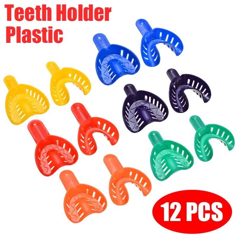 12 шт. пластиковый цветной Держатель Для Зубов Стоматологический оттиск лотки материалы зубной держатель инструменты для зубов