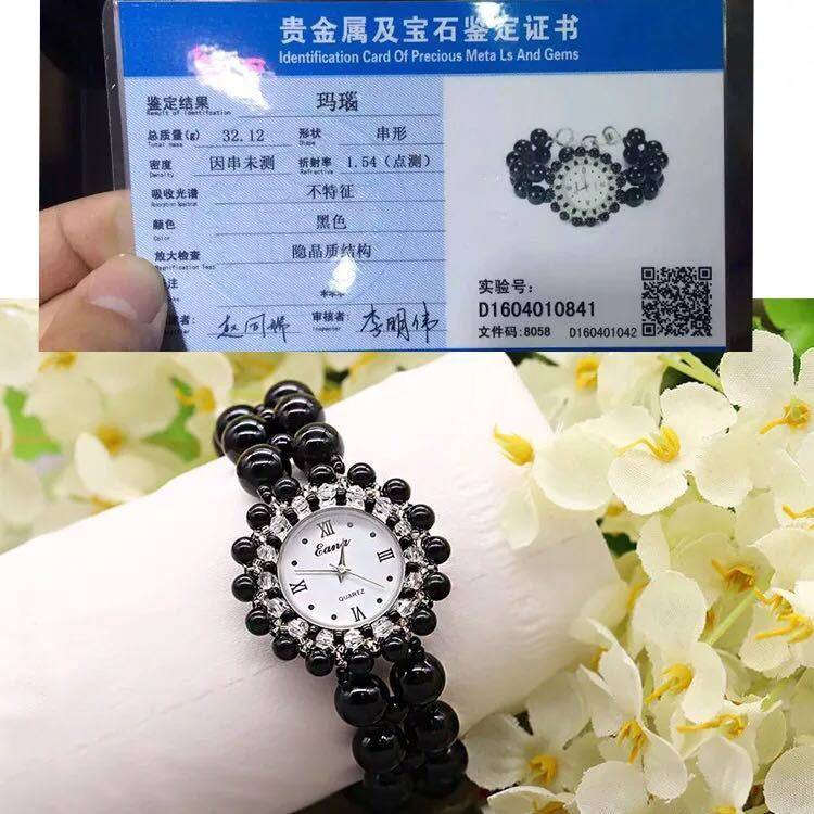 2020 With Jewelry Appraisal Factory Clearance Natural Black Agate Bracelet Watches Automatic Quartz Watch Women A Undertakes