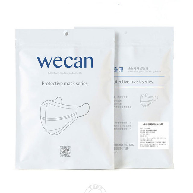 Wecan Fabric Face Mask Reusable Washable Anti Dust Masks mondmasker Black mouth covers for Adult Kids Child mascaras mascarillas 5