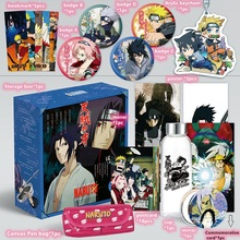 Anime Naruto Spielzeug Geschenk BOX Naruto Sasuke Sakura Modell Keychain Abzeichen Pin Postkarte Wasser Tasse Lesezeichen Spiegel Poster Kühlschrank Aufkleber