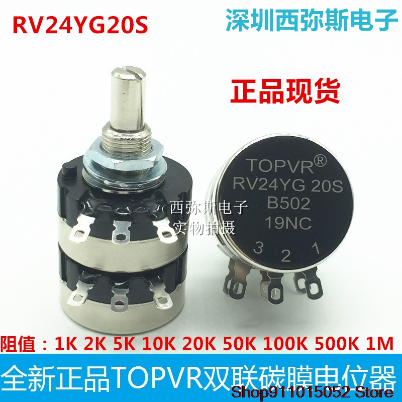 TOPVR дуплексный потенциометр RV24YG20SB502 B103 B203 B104 B504 B105