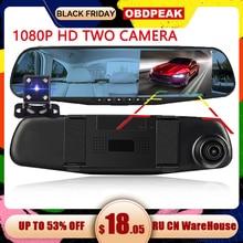 Видеорегистратор, видеорегистратор era, видеорегистратор, Автомобильное зеркало заднего вида, ночное видение, full HD 1080 P, Автомобильная камера заднего вида, передний задний видеорегистратор с двумя объективами, Автомобильный видеорегистратор