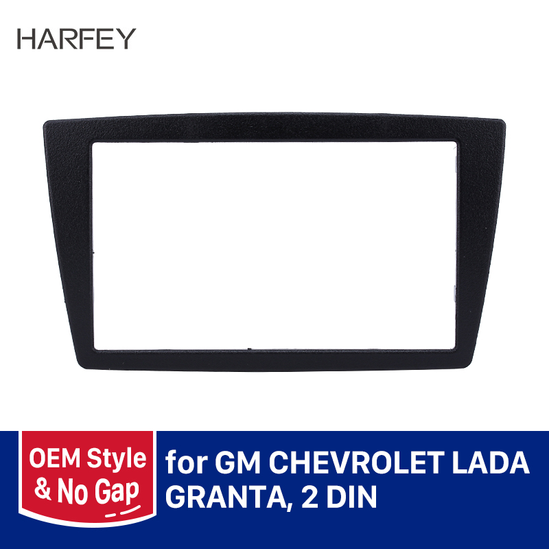 Harfey Fascia Cover 173*98/178*100/178*102mm 2Din Trim Panel Refitting Kit Frame For CHEVROLET/ LADA/ GRANTA Player Stereo Plate image