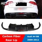 A4 B8 Carbon Fiber R...