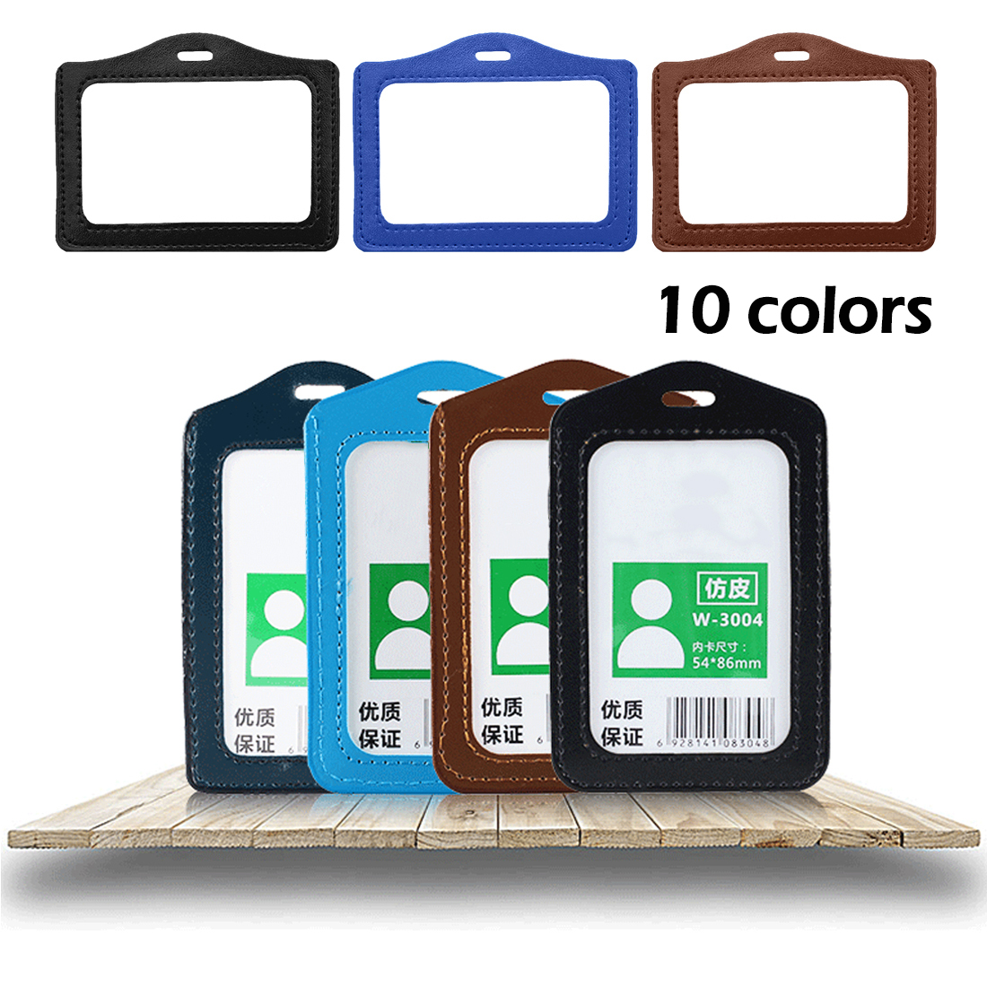 ID Badge Case PU Leather Credit Card Case Bank Credit Card Holders ID Badge Holders Clear And Color Border Lanyard Holes
