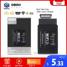 안 드 로이드/IOS ELM 327 V1.5 WIFI OBD2 스캐너 ELM327 V1.5 wifi OBD 2 OBD2 자동차 자동 진단 도구 WI FI ODB2 OBDII 코드 리더