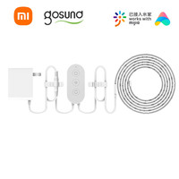 Xiaomi Gosund RGB Streifen smart Licht Band Bunte Lamm LED max Extention zu 10M 16 Millionen Arbeit mit Mijia mi hause app