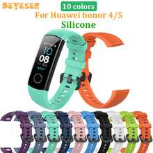 Replacement Silicone wristband For Huawei Honor band 4 5 watch Band watches straps watchband Bracelet