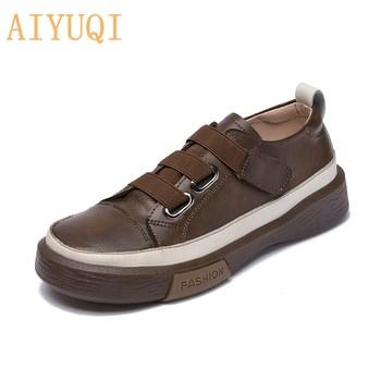 AIYUQI damskie trampki buty ze sprężynami 2021 nowe oryginalne skórzane obuwie damskie duże rozmiary 42 43 moda płaskie buty studenckie tanie i dobre opinie PRAWDZIWA SKÓRA Skóra bydlęca CN (pochodzenie) Deskorolka Płytkie Stałe Dla osób dorosłych Na wiosnę jesień Mieszkanie (≤1cm)