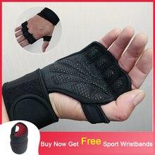 Перчатки с полупальцами для фитнеса поддержкой обертывания запястья
