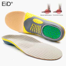 EiD PVC Orthopedic Insoles Orthotics flat foot Health Sole Pad for Shoes insert Arch Support pad plantar fasciitis Feet Care