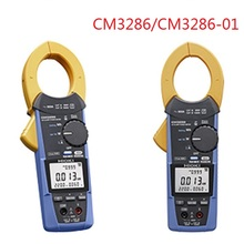CLAMP Power-Meter HIOKI Voltage-Power Check-Current And Perfect-Replacement Quickly Cm3286/cm3286-01