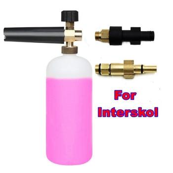 1L Snow Foam Lance Cannon Jet Sprayer For INTERSKOL Car Pressure Washer Foamer Soap Generator Spray Nozzle Adjustable