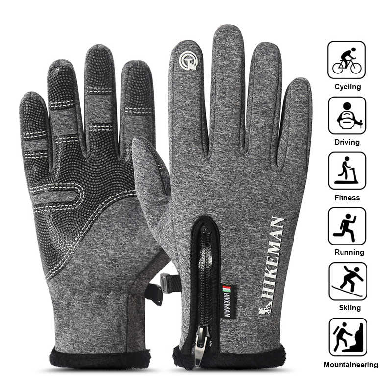 SFIT kayak eldivenleri ısıtmalı erkekler kadınlar çocuk dokunmatik ekran Snowboard spor eldiven açık rüzgar geçirmez kar kayak motosiklet eldivenleri