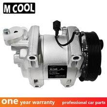 New DKS17D Ac Compressor For Car Nissan Pathfinder Frontier 926004X01B 926004X30A 92600EB01A 92600EB01B 92600EB300 92600EB30A