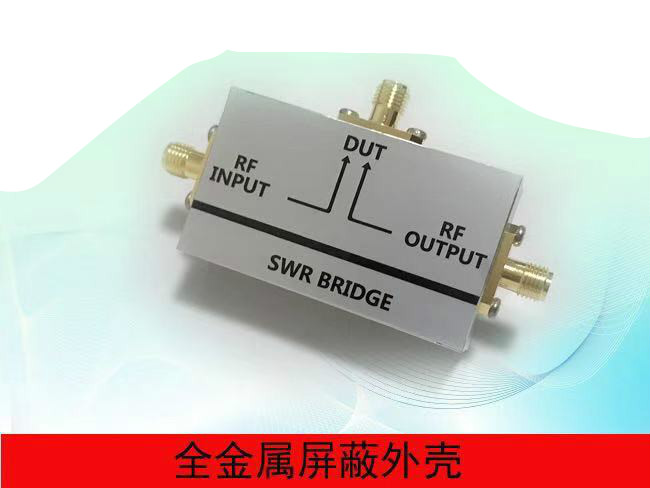 1PC 1MHz-1200MHz reflection bridge standing wave bridge RF bridge