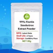 99% Fisetin Smoketree Extract Powder,Fisetin,Fis,Cotinus Coggygria Extract,Fisetin Powder,Smoketree or Cotinus Coggygria Powder