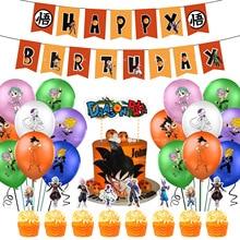 Dragon Ball Z Goku Birthday Party Tool Props Straw Banner Cake parties Supplies Decoration Boys Surprise Vegeta Beerus Balloons