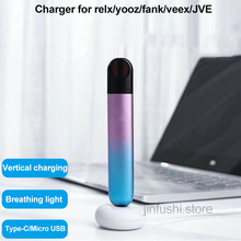 Portable adapter magnetic charger for relx /veex/sp2s/fank/ yooz dual interface Type-C / Micro USB 5V 1A vertical charger
