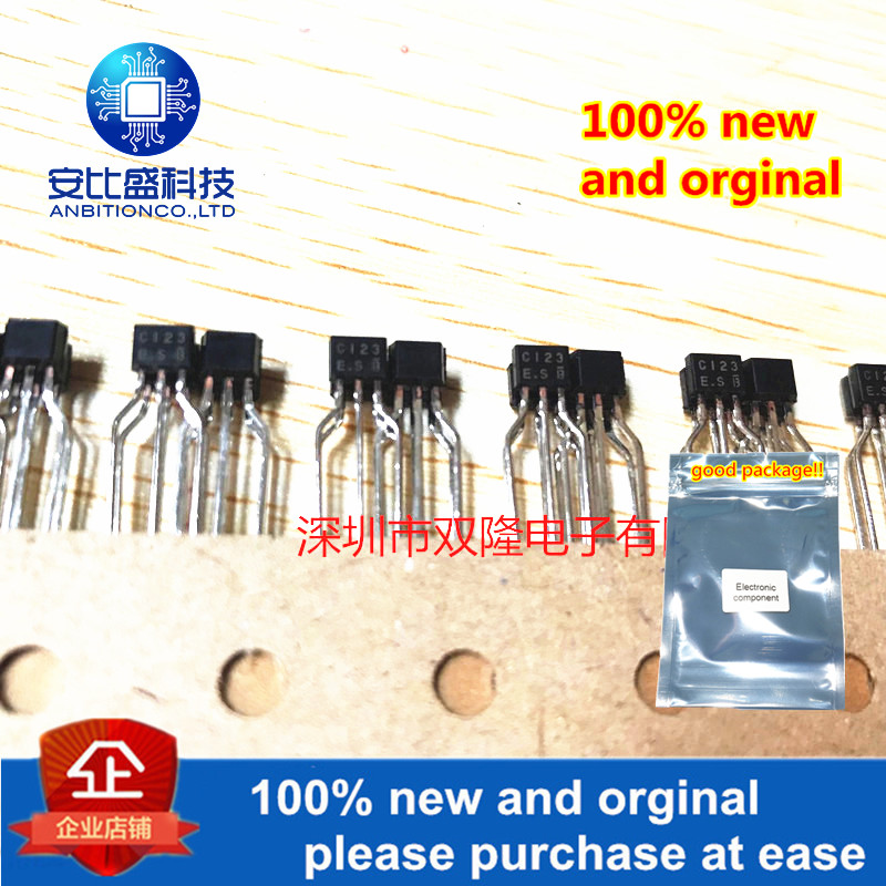 10pcs 100% New And Orginal C123 DTC123ES C123ES TO-92S  In Stock
