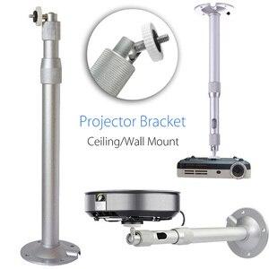 20-40cm Universal Projector Ha
