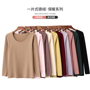2020 Autumn and Winter New Style Korean-style Slim Fit Double-Sided Dralon Warm Base Shirt Seemless Crew Neck Long-sleeved T-shi