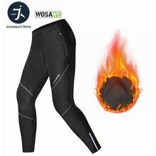 Wosawe флисовые теплые зимние велосипедные штаны водонепроницаемые