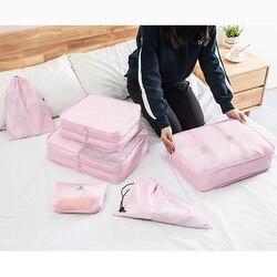 Gepäck lagerung paket Set Tuch Reise Mesh Tasche In Tasche Gepäck Organizer Verpackung Cube für Kleidung Reise zubehör
