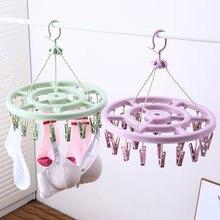 Вешалка для одежды вешалка с несколькими зажимами носков подвесная