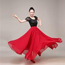 Шифоновая испанская фламенко Современная Танцевальная Свинг