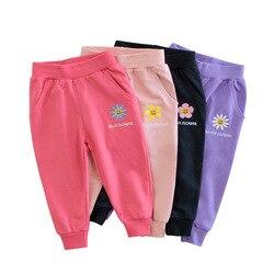 Штаны для девочек 2020 Новый Повседневный детский комплект одежды из чистого хлопка сплошной Цвет вышитые спортивные штаны для девочек, штан...