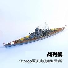 1:400 German Battleship Bismarck Paper Model World War II Warship Handmade Paper DIY.