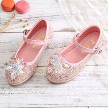 Обувь для детей; девочек с жемчужинами и блестками; Детская
