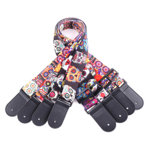 150cm Long 5cm Wide Colorful Skull Printed Guitar Bass Strap Polyester w/ Leather Head
