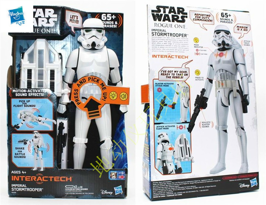 Hasbro Star Wars STAR WARS Hero Series Interactive Sound and Light White Soldier Figure Figure Toy