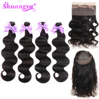 Shuangya Hair Body Wave 360 Lace Frontal Closure With Bundles Brazilian Hair Bundles With Frontal Remy Hair Frontal With Bundles
