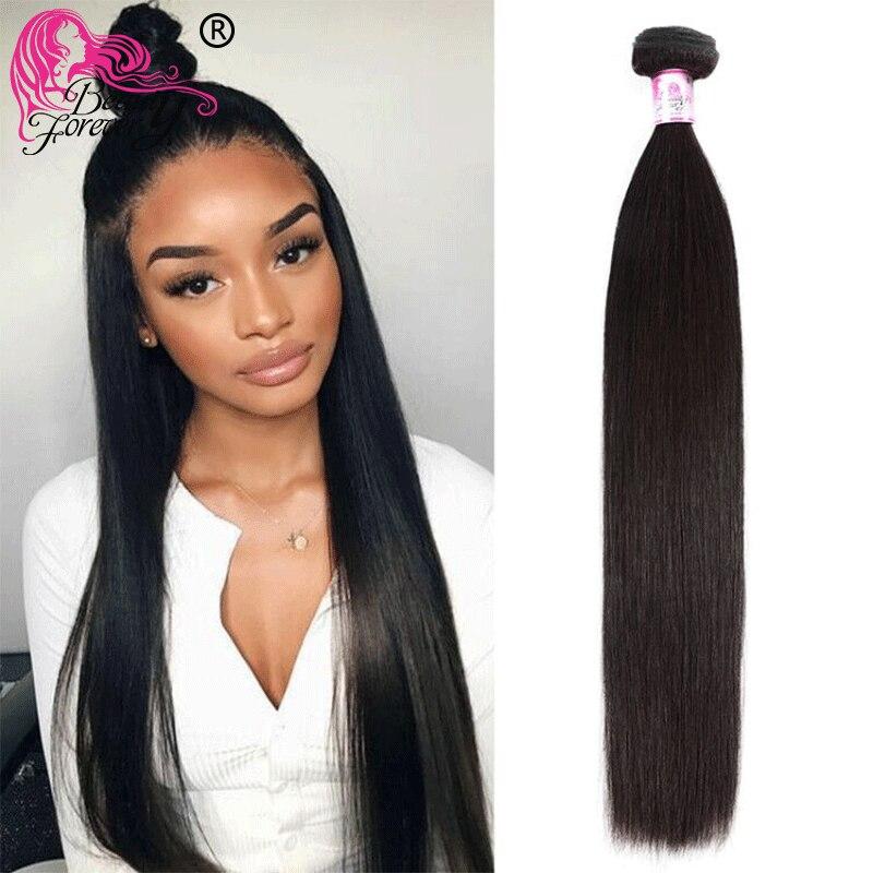 Beauty Forever-mechones de cabello humano postizo, cabello tejido peruano liso, Remy, Color Natural, 8-30 pulgadas, envío gratis