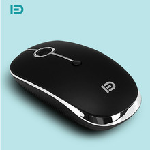 Brand New Three Modes Ultra-thin Type-c Wireless Mouse Suitable For Apple Laptop Creative Practical Office Simple Style