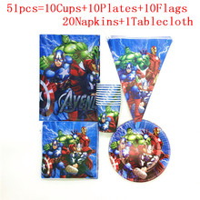 Superhero Theme Cartoon Party Set Cups Tableware Plates Flag Napkins Banner Birthday Tablecloth Shower Party Decoration Supplies
