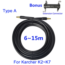 6 10 15 Meters Quick Connect With Car Washer Extension Hose Gun High Pressure Washer Hose Working For Karcher K series