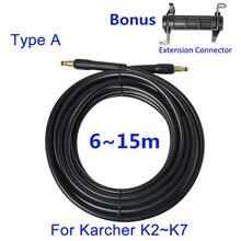 6 10 15 metrów do szybkiego łączenia z myjnia samochodowa przedłużenie węża pistolet myjka ciśnieniowa wąż pracujący dla Karcher k series