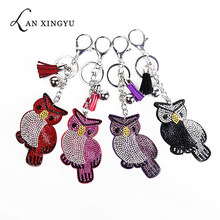 New innovative animal owl shaped keychain pendant with a Glass drill pendant lady bag car key pendant.(China)
