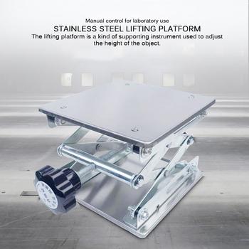 Wiertarka stół podnoszony podnośnik stołowy podnośnik Router wysokość chwytu obróbka drewna Lab Jack wsparcie części narzędzi platforma podnosząca tanie i dobre opinie lift table