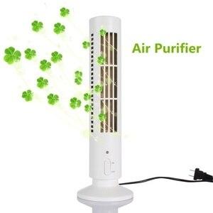 Portable Air Purifier Fresh Ai