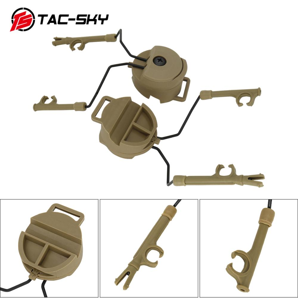 TAC-SKY Fast Ops Core Helmet ARC Rail Adapter Headphone Stand For Military Tactics Peltor COMTAC Series Headphone Stand DE