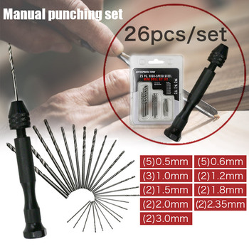 цена на New Aluminum Mini Hand Drill Keyless Chuck with Twist Drills Rotary Tools Hand Drill Chuck Set-30