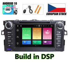 HIRIOT Android 10 автомобильный DVD GPS плеер для TOYOTA AURIS 07-11 Octa 8 Core 4 Гб + 64 ГБ + DSP навигации BT WI-FI Мультимедиа Стерео авто