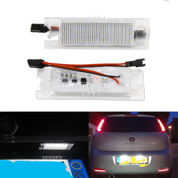 2x LED Number License Plate Light Lamp Assembly For FIAT Bravo Grande Punto Evo Car Styling